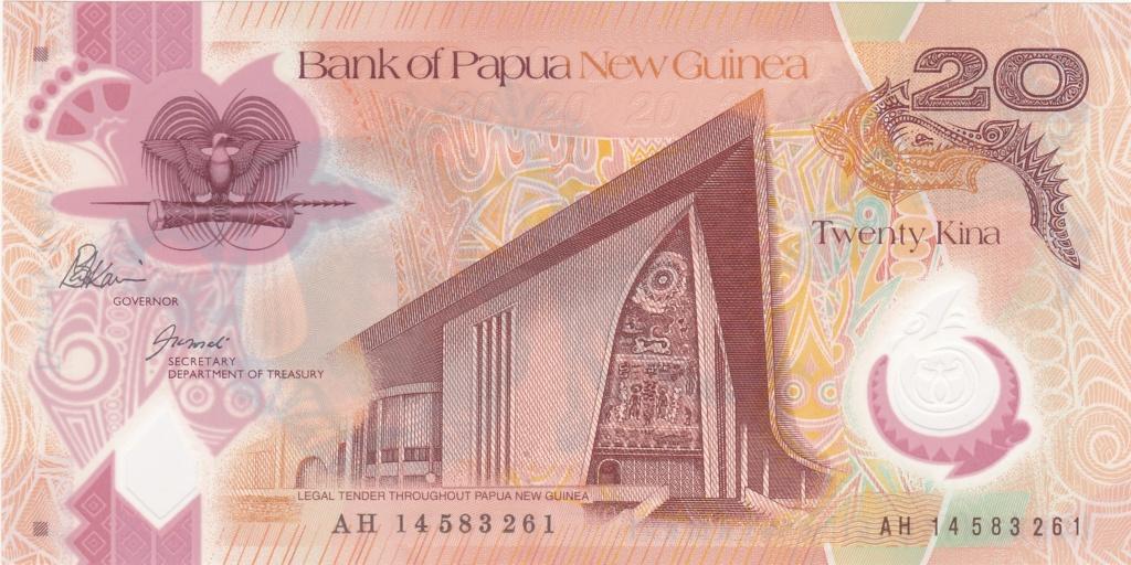 ¿Se pueden coleccionar todos los billetes de un país? PAPUA NUEVA GUINEA 20_kin40