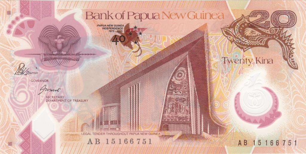 ¿Se pueden coleccionar todos los billetes de un país? PAPUA NUEVA GUINEA 20_kin43