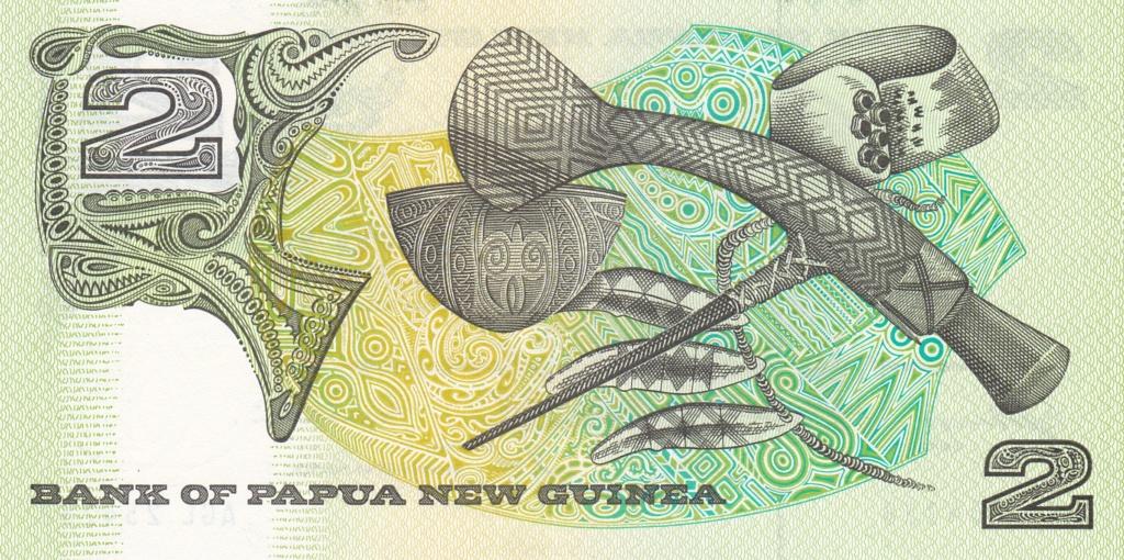 ¿Se pueden coleccionar todos los billetes de un país? PAPUA NUEVA GUINEA 2_kina15