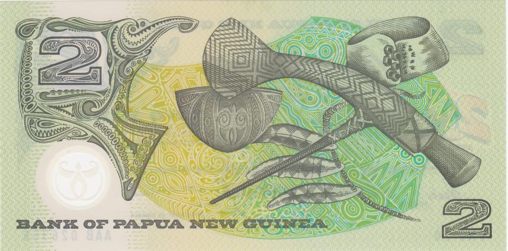 ¿Se pueden coleccionar todos los billetes de un país? PAPUA NUEVA GUINEA 2_kina23