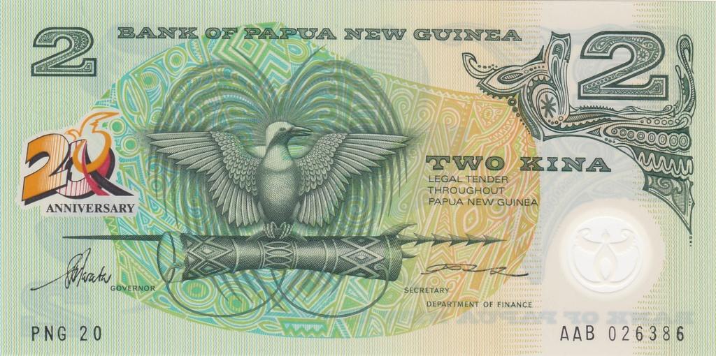 ¿Se pueden coleccionar todos los billetes de un país? PAPUA NUEVA GUINEA 2_kina24