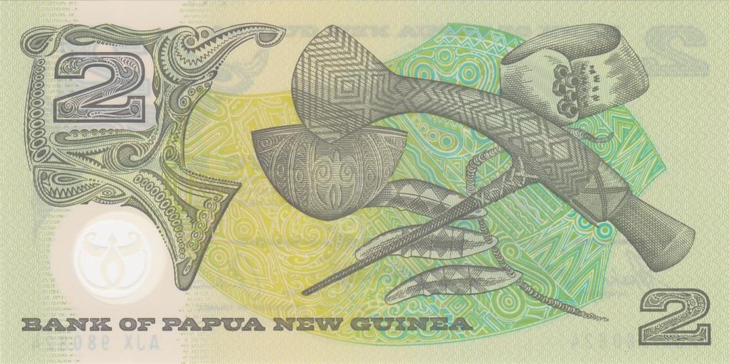 ¿Se pueden coleccionar todos los billetes de un país? PAPUA NUEVA GUINEA 2_kina26