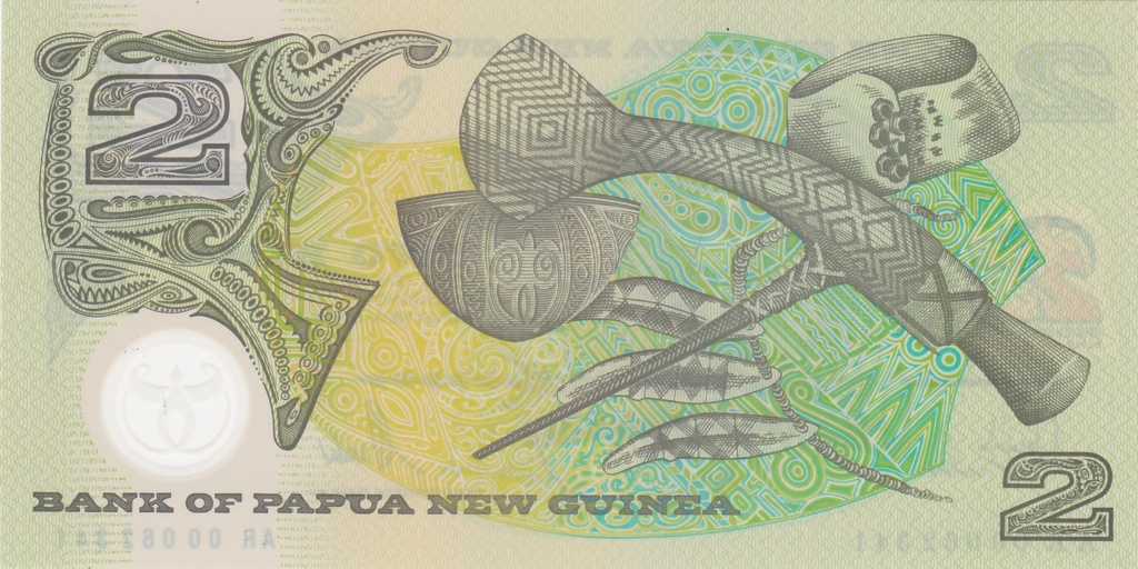 ¿Se pueden coleccionar todos los billetes de un país? PAPUA NUEVA GUINEA 2_kina31
