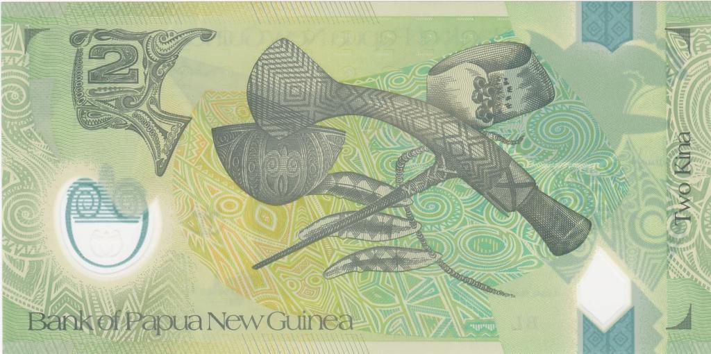 ¿Se pueden coleccionar todos los billetes de un país? PAPUA NUEVA GUINEA 2_kina39