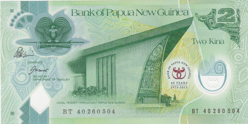 ¿Se pueden coleccionar todos los billetes de un país? PAPUA NUEVA GUINEA 2_kina45