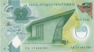 ¿Se pueden coleccionar todos los billetes de un país? PAPUA NUEVA GUINEA - Página 2 2_kina49