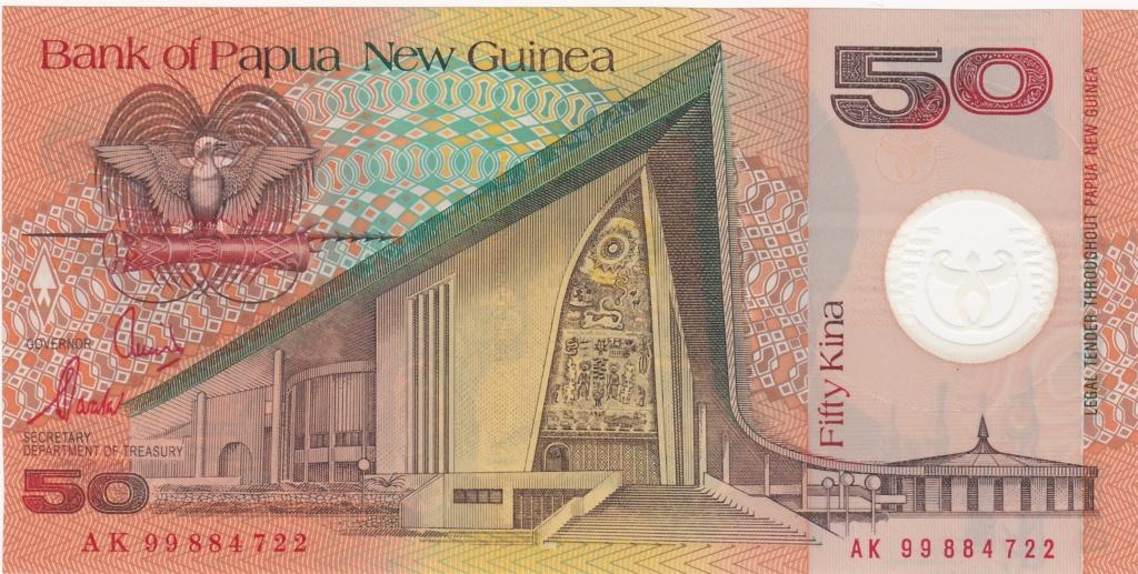 ¿Se pueden coleccionar todos los billetes de un país? PAPUA NUEVA GUINEA 50_kin13