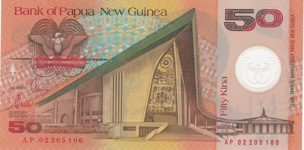 ¿Se pueden coleccionar todos los billetes de un país? PAPUA NUEVA GUINEA 50_kin16