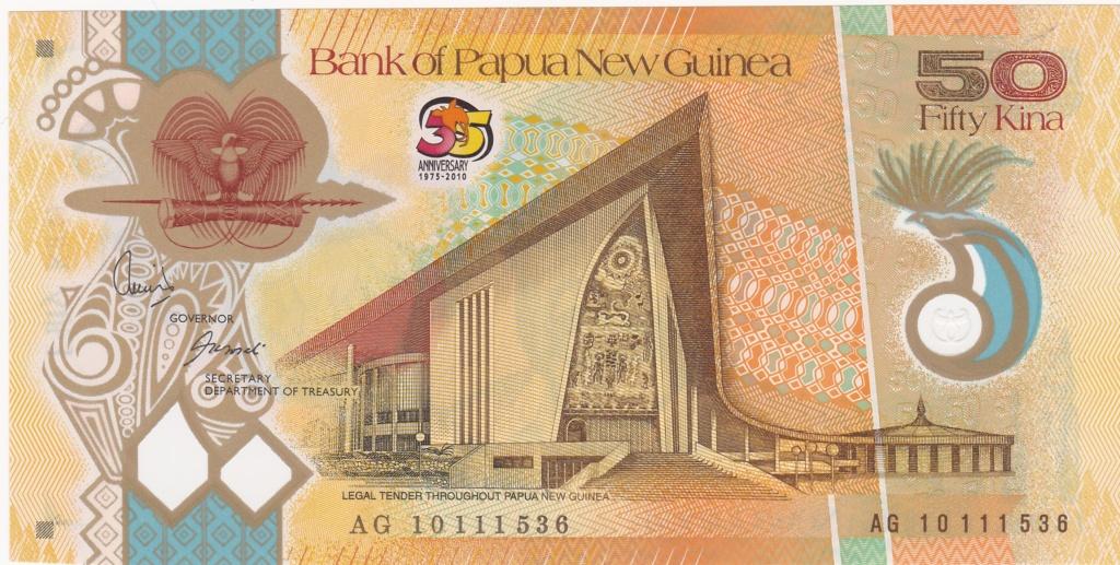 ¿Se pueden coleccionar todos los billetes de un país? PAPUA NUEVA GUINEA 50_kin20