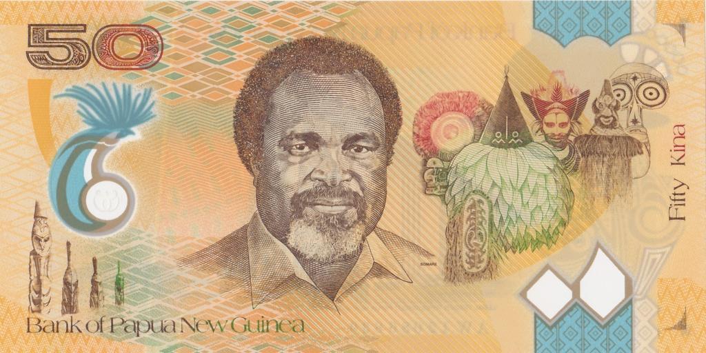 ¿Se pueden coleccionar todos los billetes de un país? PAPUA NUEVA GUINEA 50_kin21