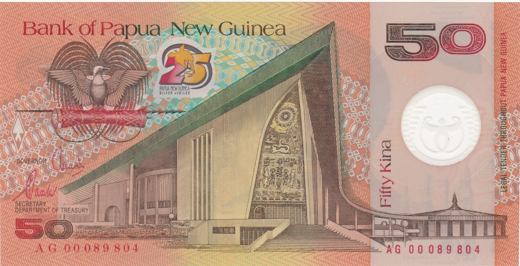 ¿Se pueden coleccionar todos los billetes de un país? PAPUA NUEVA GUINEA 50_kin23