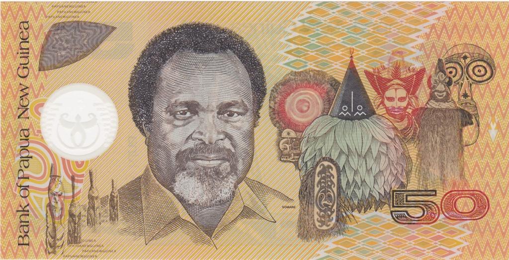 ¿Se pueden coleccionar todos los billetes de un país? PAPUA NUEVA GUINEA 50_kin24