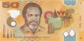 ¿Se pueden coleccionar todos los billetes de un país? PAPUA NUEVA GUINEA - Página 2 50_kin25