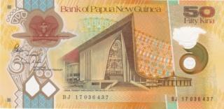 ¿Se pueden coleccionar todos los billetes de un país? PAPUA NUEVA GUINEA - Página 2 50_kin26