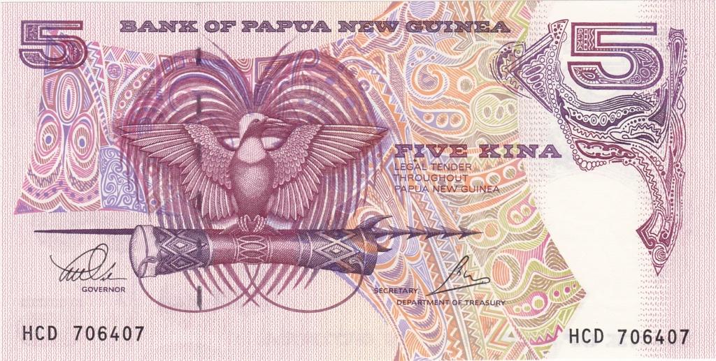 ¿Se pueden coleccionar todos los billetes de un país? PAPUA NUEVA GUINEA 5_kina23