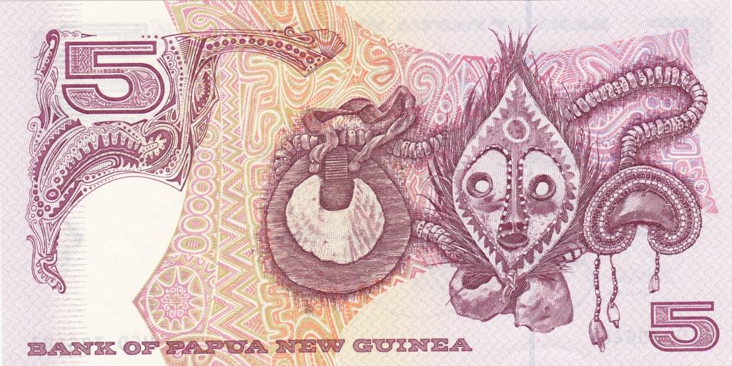 ¿Se pueden coleccionar todos los billetes de un país? PAPUA NUEVA GUINEA 5_kina25