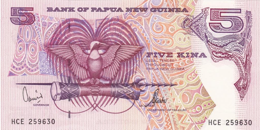 ¿Se pueden coleccionar todos los billetes de un país? PAPUA NUEVA GUINEA 5_kina27