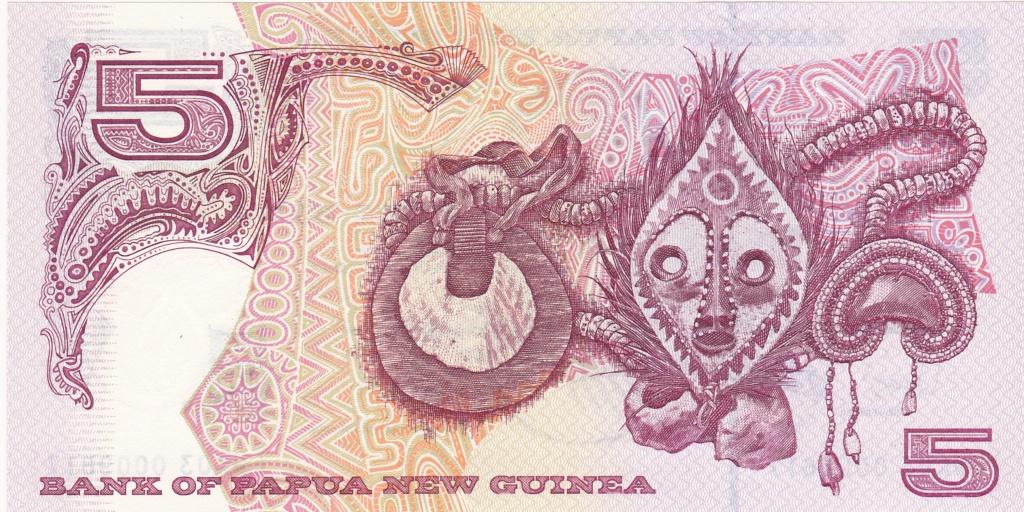 ¿Se pueden coleccionar todos los billetes de un país? PAPUA NUEVA GUINEA 5_kina39