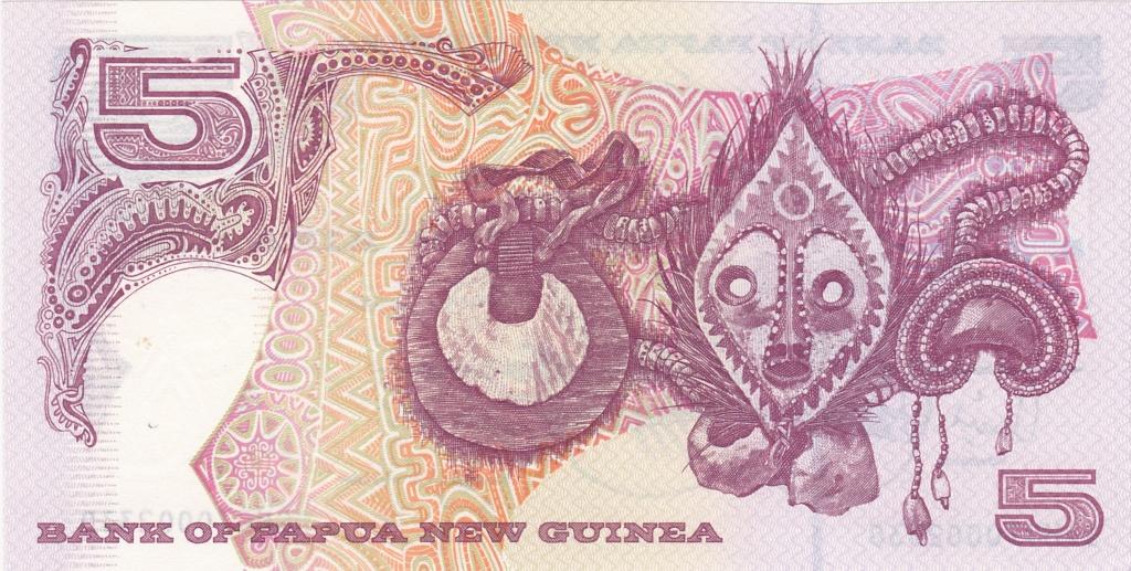 ¿Se pueden coleccionar todos los billetes de un país? PAPUA NUEVA GUINEA 5_kina40