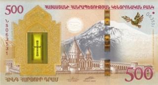 Billetes Muy Bonitos por menos de 10 Euros Armeni10