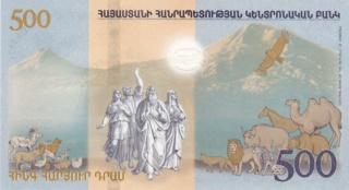 Billetes Muy Bonitos por menos de 10 Euros Armeni11