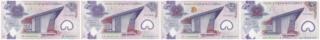 ¿Se pueden coleccionar todos los billetes de un país? PAPUA NUEVA GUINEA - Página 2 Befunk16