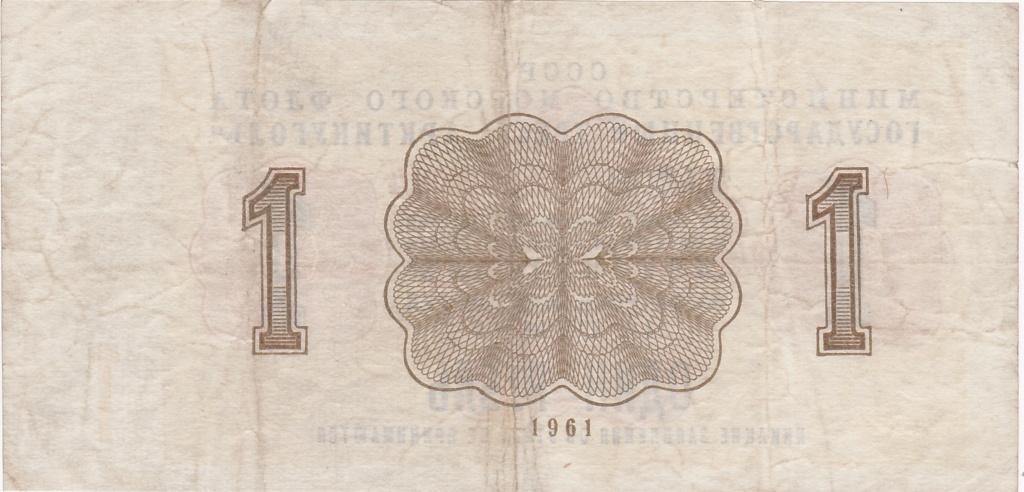 Svalbard/Spitzbergen: Billetes y Monedas - Página 2 Img_2020