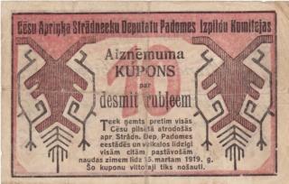 Notgeld del Báltico Letoni16