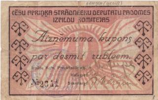 Notgeld del Báltico Letoni17