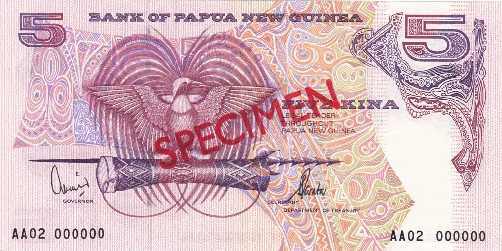 ¿Se pueden coleccionar todos los billetes de un país? PAPUA NUEVA GUINEA Specim15