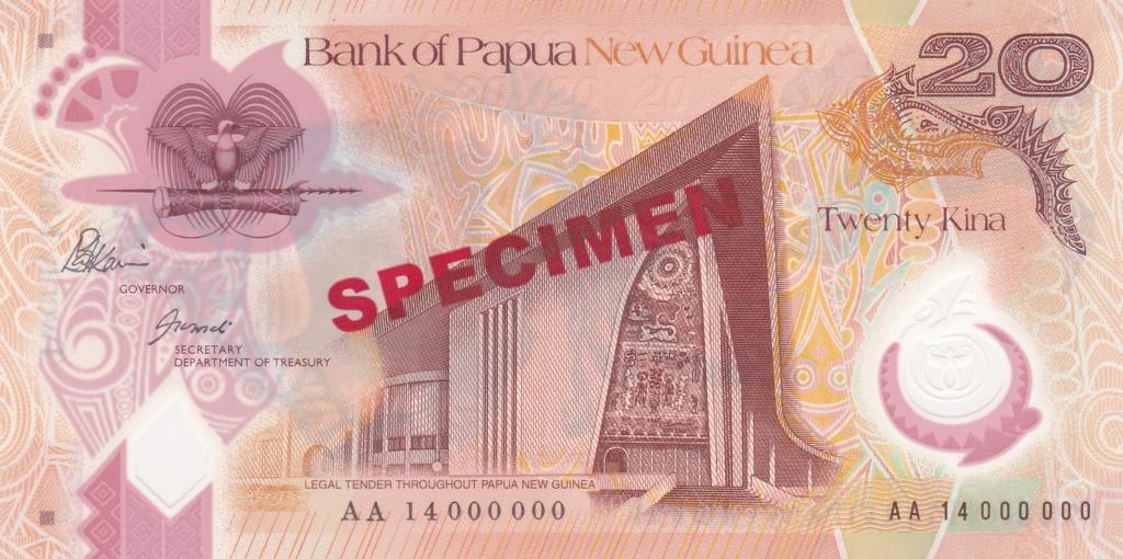¿Se pueden coleccionar todos los billetes de un país? PAPUA NUEVA GUINEA Specim18