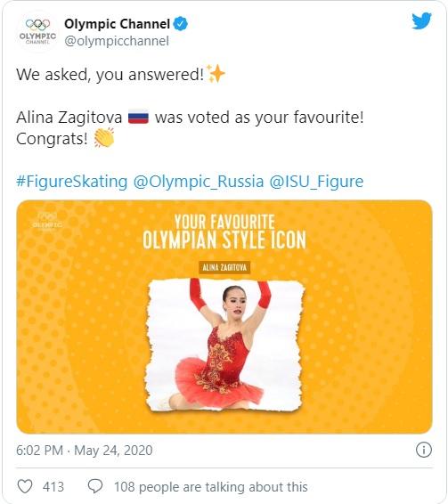 Алина Ильназовна Загитова-3 | Олимпийская чемпионка - Страница 8 Ouo20