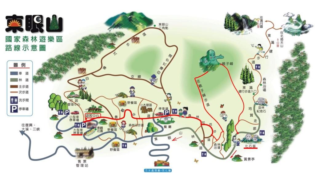 2019-07-24桃園東眼山森林遊樂區說明 Ui13
