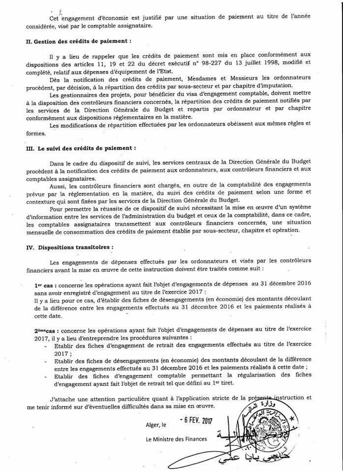 مراسلة جديدة حول ملحق الغلق و نسبة TVA - صفحة 4 2110