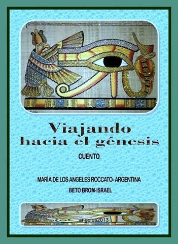 VIAJANDO HACIA EL GÉNESIS (primer capítulo de tres) Viajan11