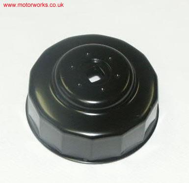 Oil Filter Change Oil110