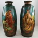 Mass Production Vintage Vases Identification Img_2015
