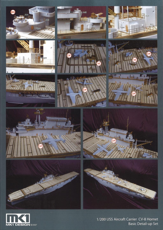 USS HORNET 1/200 MERIT + BIG ED Eduard + MK1 - Page 2 00110