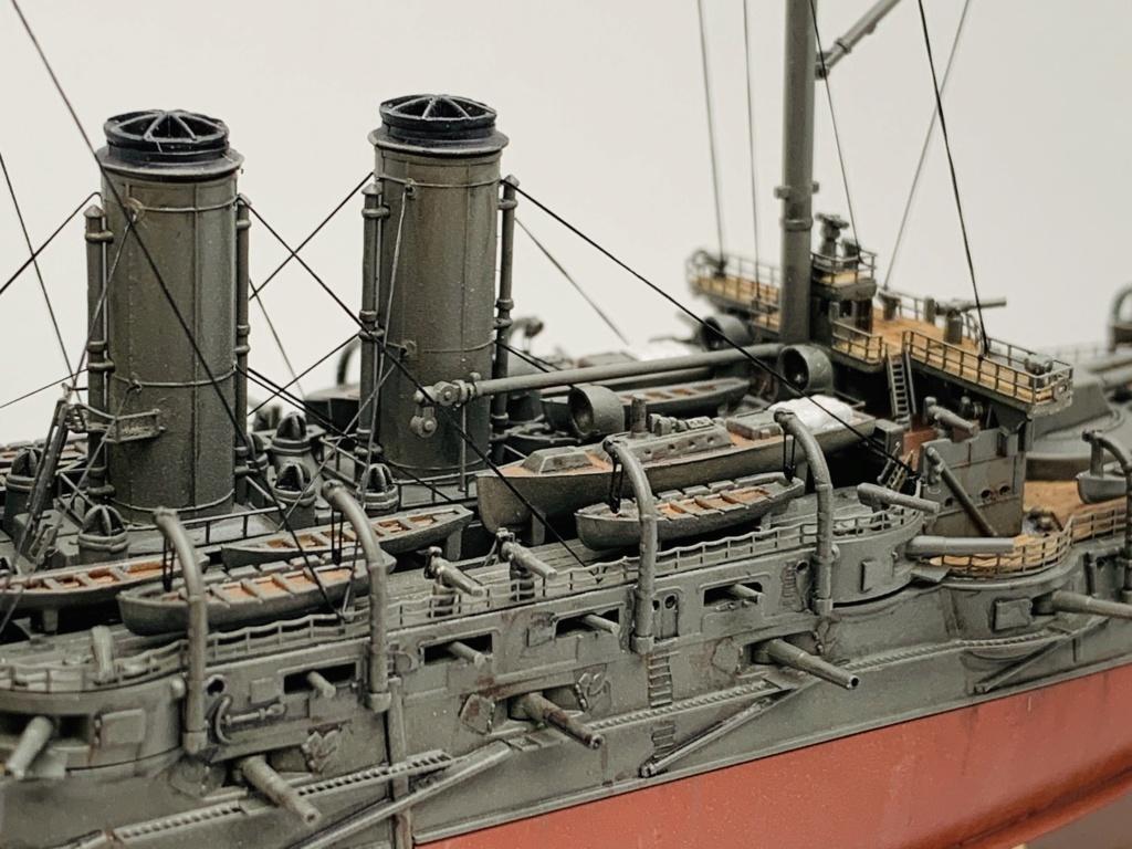 LE MIKASA 1/700 de HASEGAWA full hull + PE + wood deck 00113