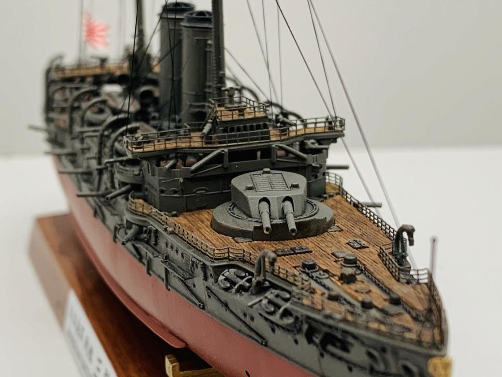 LE MIKASA 1/700 de HASEGAWA full hull + PE + wood deck 00213