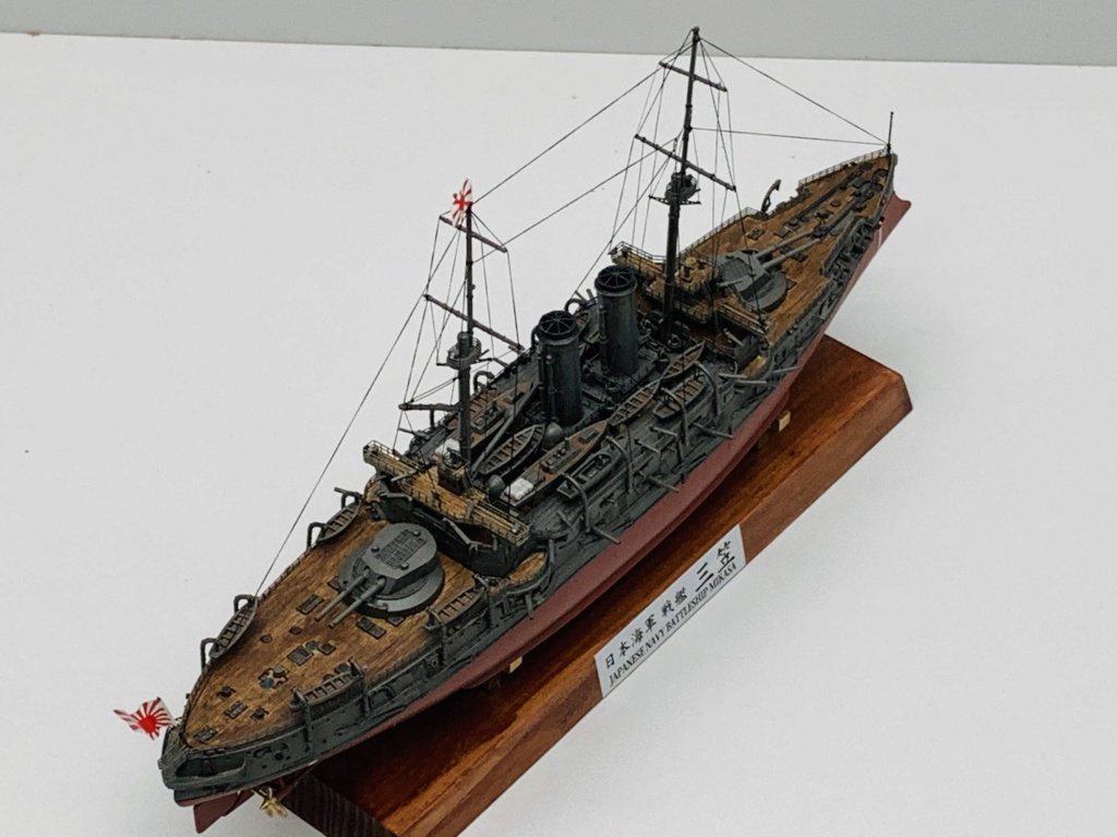 LE MIKASA 1/700 de HASEGAWA full hull + PE + wood deck 00713