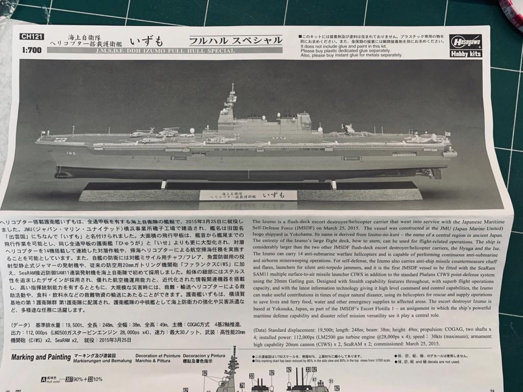 J.M.S.D.F DDH IZUMO FULL HULL SPECIAL - 1/700 HASEGAWA 00810