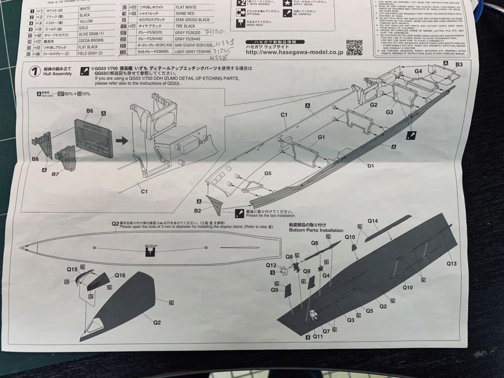 J.M.S.D.F DDH IZUMO FULL HULL SPECIAL - 1/700 HASEGAWA 01010