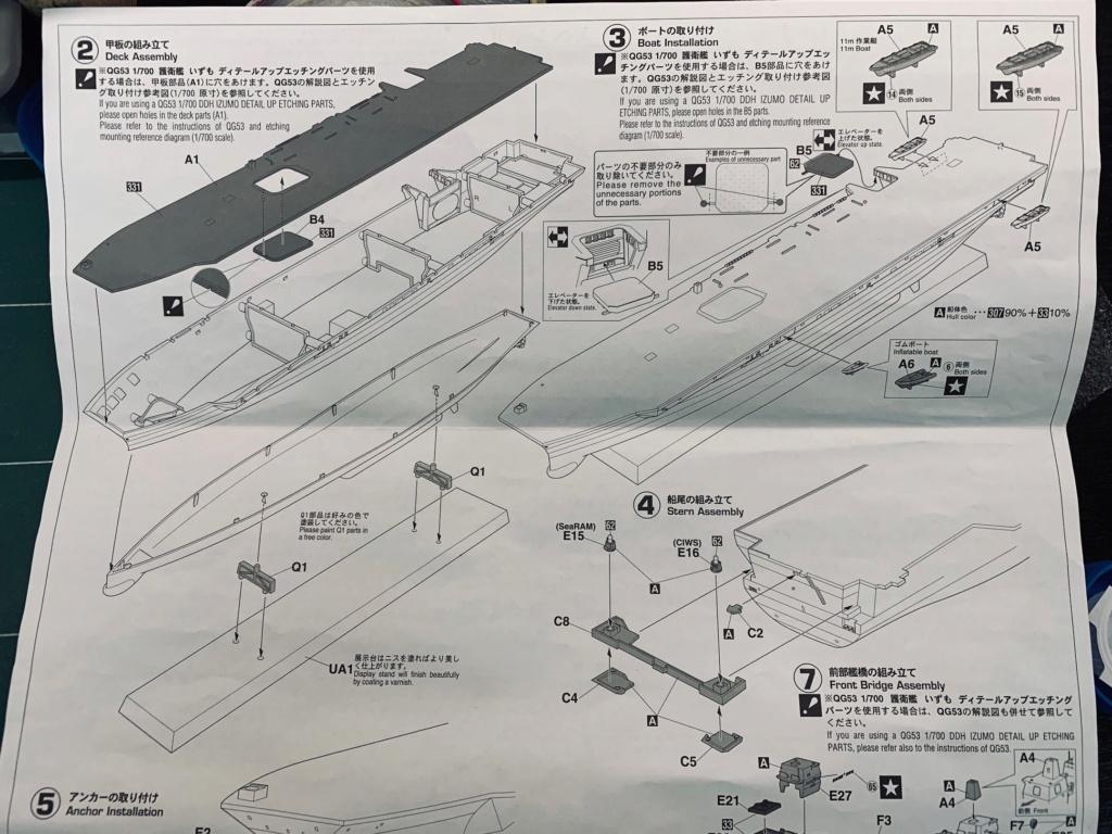 J.M.S.D.F DDH IZUMO FULL HULL SPECIAL - 1/700 HASEGAWA 01110