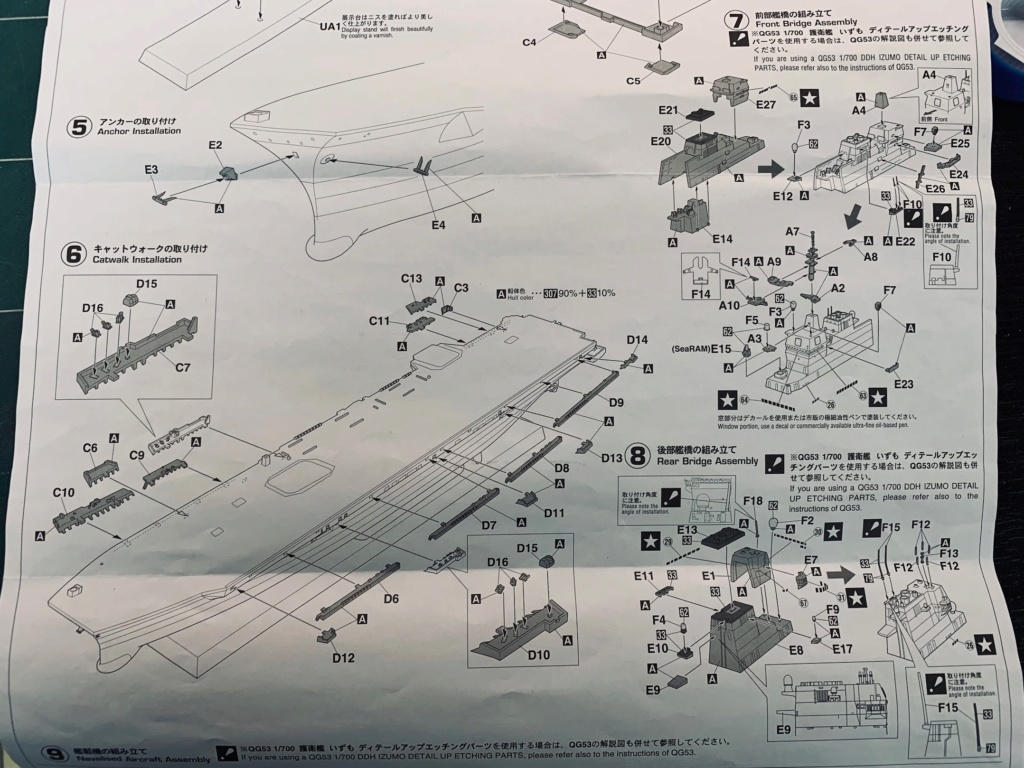 J.M.S.D.F DDH IZUMO FULL HULL SPECIAL - 1/700 HASEGAWA 01210