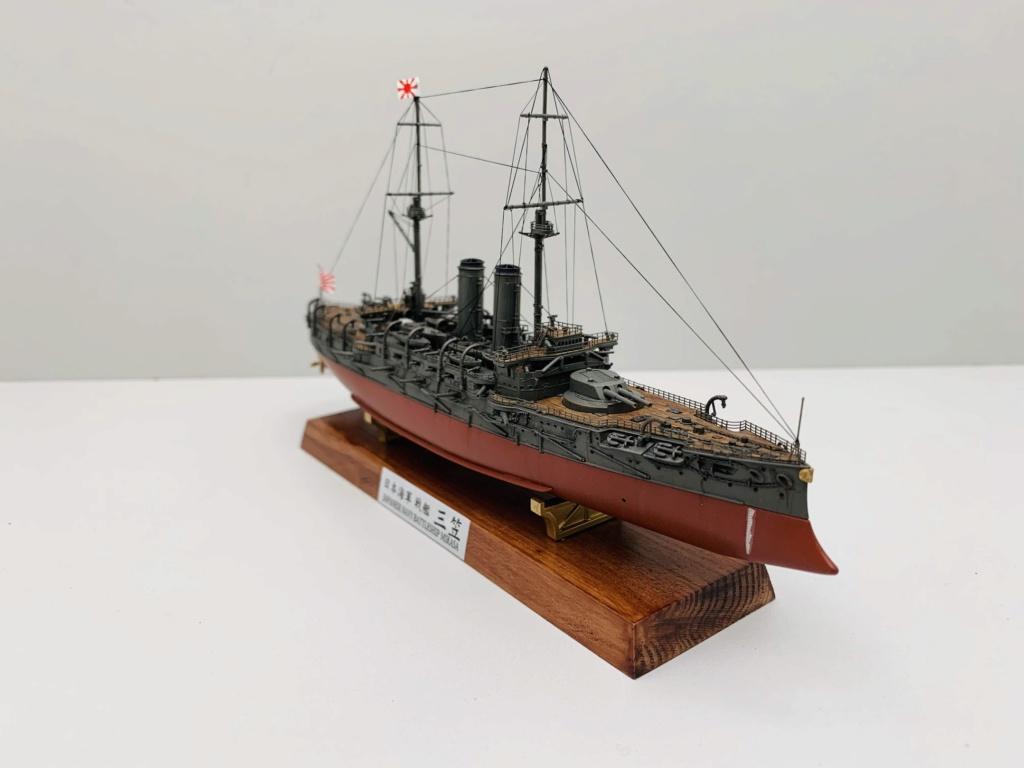 LE MIKASA 1/700 de HASEGAWA full hull + PE + wood deck 01212
