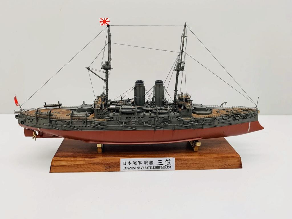 LE MIKASA 1/700 de HASEGAWA full hull + PE + wood deck 01311