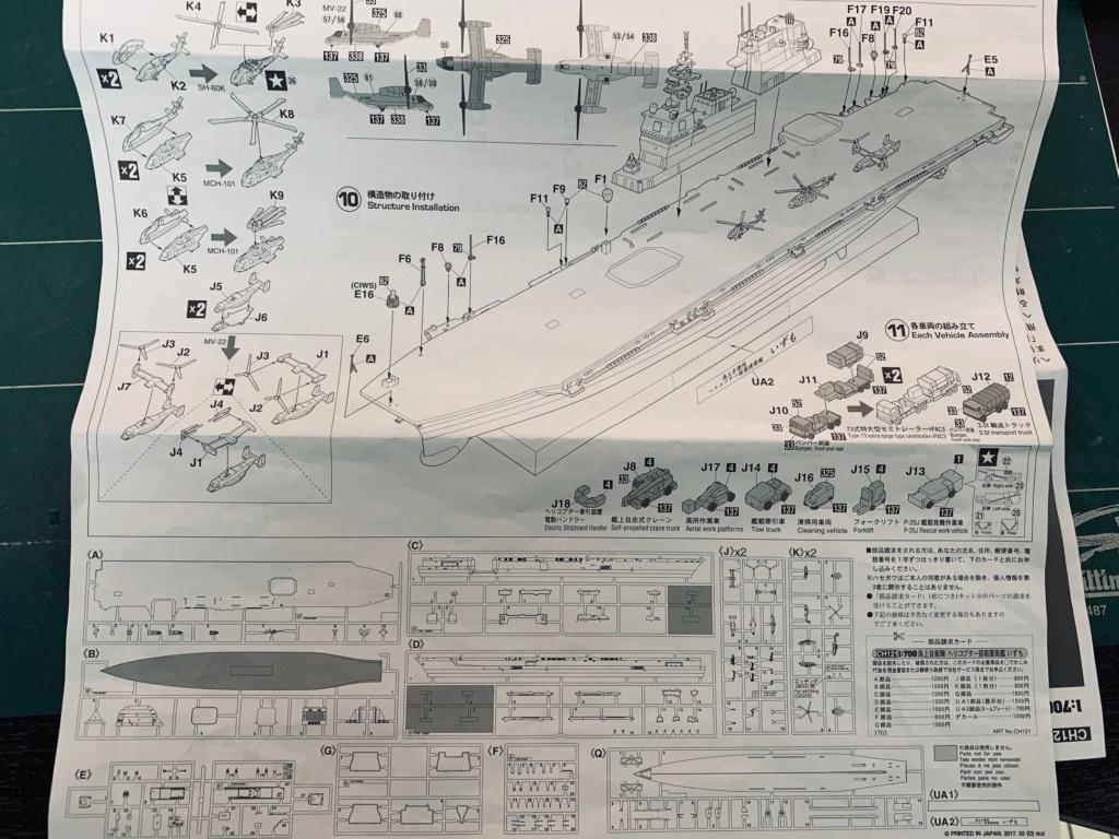 J.M.S.D.F DDH IZUMO FULL HULL SPECIAL - 1/700 HASEGAWA 01410
