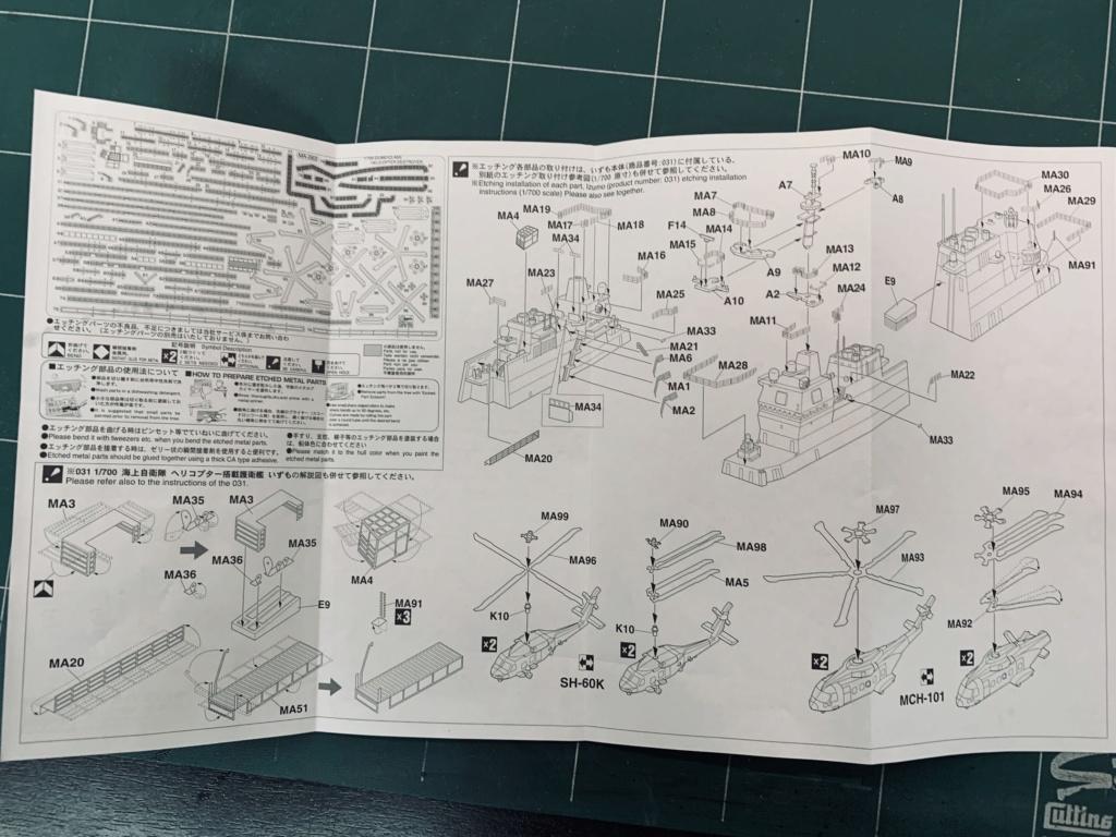 J.M.S.D.F DDH IZUMO FULL HULL SPECIAL - 1/700 HASEGAWA 01510