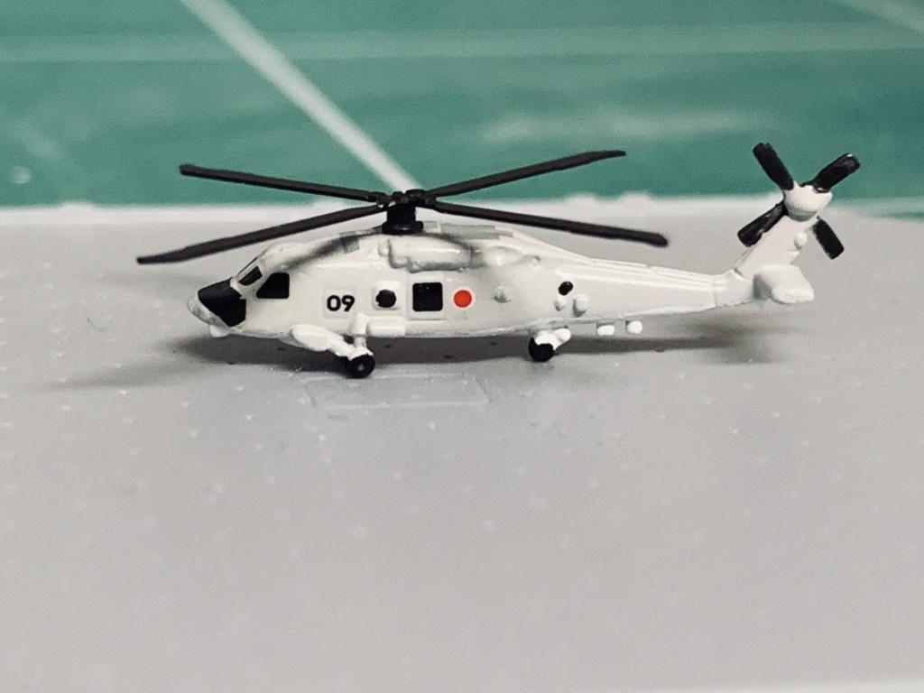 J.M.S.D.F DDH IZUMO FULL HULL SPECIAL - 1/700 HASEGAWA 02110